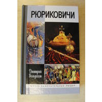 ЖЗЛ  482 стр.