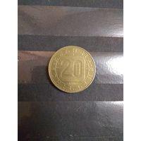 1980 Австрия 20 шилингов