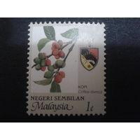Малайзия Негери Сембилан 1986 ягоды, герб