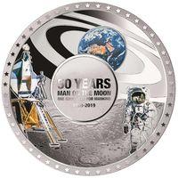 """Соломоновы острова 5 долларов 2019г. """"50 лет высадки человека на Луну"""". Монета в капсуле; подарочном футляре; сертификат; коробка. СЕРЕБРО 50гр."""