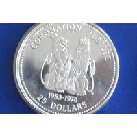 Белиз 25 долларов 1978(25 лет коронации королевы Елизаветы II) Редкость!