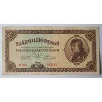 Венгрия 100 миллионов пенго 1946 VF+