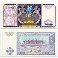 Узбекистан. 100 сум (образца 1994 года, P79, UNC) [серия CF]