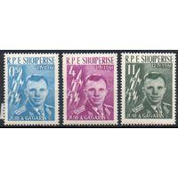 Ю.А. Гагарин Албания 1962 год серия из 3-х марок