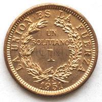 Боливия 1 боливиано 1951 год (случайная монета)