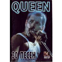Queen 30 песен