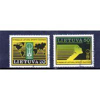 Литва.Ми-482,483. Четвертые всемирные литовские игры.1991.