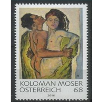 Австрия 2016 Искусство, Живопись **