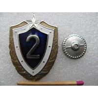 Знак. Солдатская Класность РБ (2). Винт 1