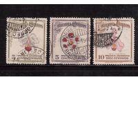 Колумбия-1947  (Мих.502,503,505) ,  гаш , Цветы, Орхидеи