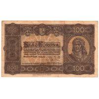 Венгрия 100 крон 1923 года. Малый размер. Состояние XF. Нечастая!
