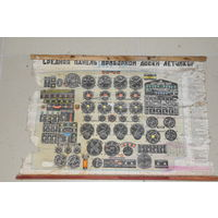 Из прочного и лёгкого  титан  сплава угловая  панель  для  авиачасов 60-х АЧХ в полнейшем  оригинале.