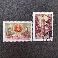 Марки СССР 1959 год. 10 лет ГДР  Серия из 2-х марок