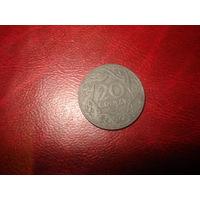 20 грошей 1923 (1939) года Польша (цинк, Фашистская окупация) СОХРАН!!!  Германская окупация