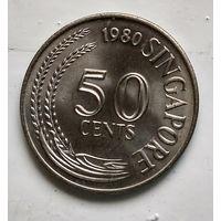 Сингапур 50 центов, 1980 3-6-3