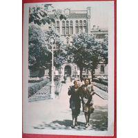 Рига. Государственный университет. 1951 г.