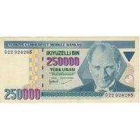 250000 лир 1970 г  ТУРЦИЯ