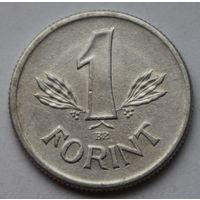 Венгрия 1 форинт, 1982 г.