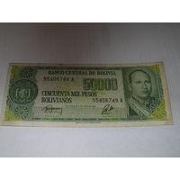 Боливия - 50000 песо - 1984 г.