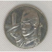 Памятная медаль 20 Лет Национальной Армии ГДР 1956-1976 - Пограничные войска (20 Jahre Nationale Volksarmee 1956-76)