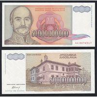 Югославия 50000000000 динаров образца 1993 года UNC p136