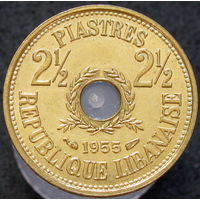 Ливан 2 1/2 пиастра 1955 (2-191)