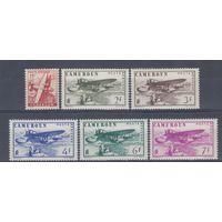 [1350] Французские колонии. Камерун 1941. Авиация.Самолет-амфибия. ЧАСТЬ СЕРИИ. MH