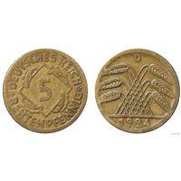 YS: Германия, 5 рентенпфеннигов 1924D, KM# 32 (2)