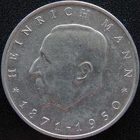 YS: ГДР, 20 марок 1971, 100-летие Генриха Манна, писателя, KM# 33