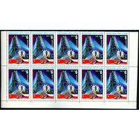 Международные космические полеты СССР 1978 год сцепка из 10 марок