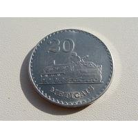 Мозамбик. 20 метикалов 1980 год KM#103
