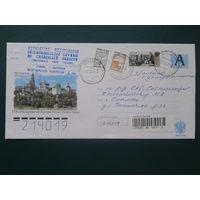 Россия 2007 Сергиев Посад хмк, прошедшее почту