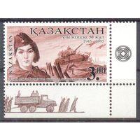 Казахстан Молдагулова Герой СССР Победа танк армия