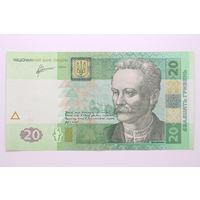 Украина, 20 гривен 2011 год