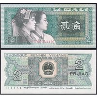 Китай 2 джао 1980 UNC