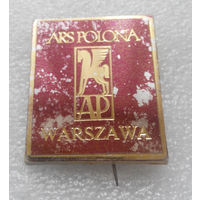 ARS Polona Warszawa. Международная книжная ярмарка в Варшаве #0263
