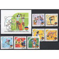 Спорт Мадагаскар 1992 год серия из 7 марок и 1 блока