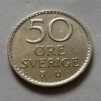 50 эре, Швеция 1973 г.