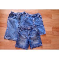 Шорты джинсовые одним лотом