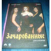 Зачарованные (DVD сериал) 2 сезон