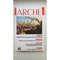 Часопіс ARCHE 5-2009