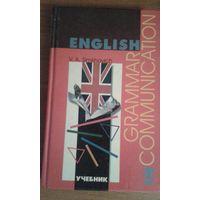 ENGLISH GRAMMAR IN COMMUNICATION