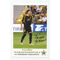 Vazha Takhnishvili(Шериф Тирасполь, Молдова). Живой автограф на фотографии.