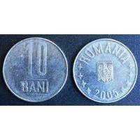 Румыния, 10 бани (bani) 2005