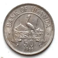 Уганда, 50 центов 1966