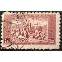 ЦІКАВІЦЬ АБМЕН! 1934, Гімн Чэхаславаччыны, 1 каруна