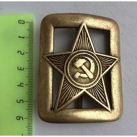 Бляха, пряга  РККА комсостава СССР