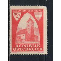 Австрия Респ 1946 950-летие Австрии Костел Св. Рупрехта Вена #790*