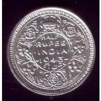 Пол рупии 1943 год Британская Индия