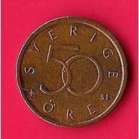 42-27 Швеция, 50 эре 2007 г.